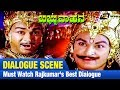 Must watch Rajkumar's Best Dialogue Scene from BABRUVAHANA