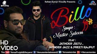 Master Saleem | Billo | HD VIDEO | Feat : Jatinder Jeetu