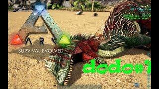 Ark Survival Evolved#1 Качки!!!(приколы, фейлы, топ-моменты)