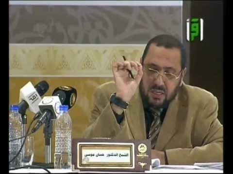 أبوعبيدة القاسم بين الناسخ والمنسوخ- الدكتور حسان موسى