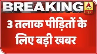 Pension Scheme For Divorced Women By UP Govt Soon   ABP News