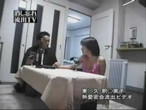 【東京】釈由美子と東幹久との密会流出ビデオ 前編東幹久 ...