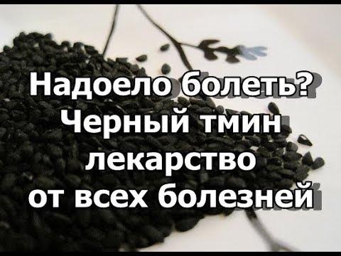 Молот тора славянское