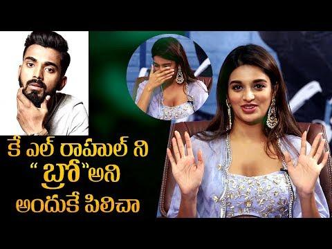 That's why I called KL Rahul 'bro': Nidhhi Agerwal | Mr Majnu | Indiaglitz Telugu