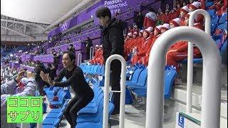 江頭2:50平昌五輪で北朝鮮美女軍団と勝手にコラボするという伝説を打ち立てる!