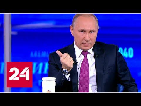 Путин про санкции - Прямая линия 15 июня 2017