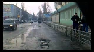 Дороги в г. Михайловка.mp4