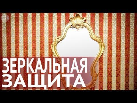 Астрологи о навальном