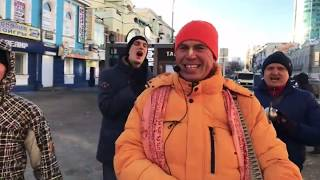 Харинама в Екатеринбурге он-лайн