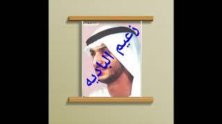 اغاني حصرية خالد محمد - اسهر وراقب تحميل MP3
