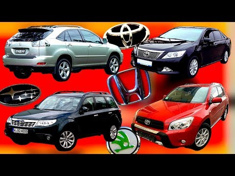 Самые мало ломающиеся марки автомобилей онлайн видео