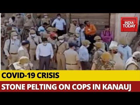COVID -19 संकट: पुलिस टीम द्वारा स्थानीय लोगों का उत्तर प्रदेश और में हमला # 39; कन्नौज