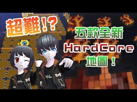 韓跑Online 開發者慶典2 - 5種新HardCore地圖、幽靈破壞者套裝