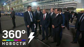Путинпоказал