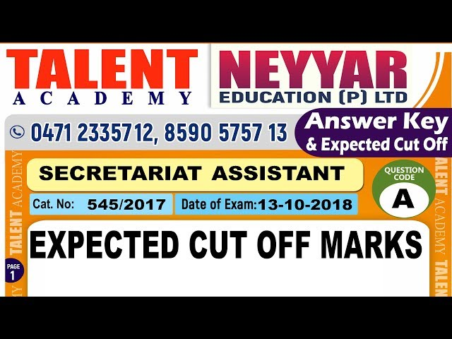 Secretariat Assistant Answer Key (Question Code-A) (13 October 2018) | Kerala PSC | TALENT ACADEMY