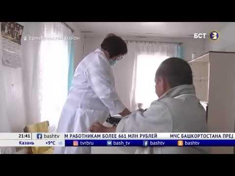 В Ермекеевском районе готовят к открытию новый фельдшерско-акушерский пункт – его построили в рамках нацпроекта «Здравоохранение»