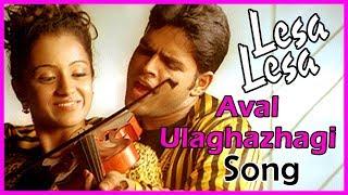Aval Ulaghazhagi Song   Lesa Lesa Scenes   Shaam proposes Trisha   Trisha reveals her past