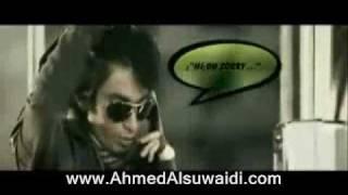 تحميل اغاني Ahmed Alsuwaidi Belghalat أحمد السويدي بالغلط MP3
