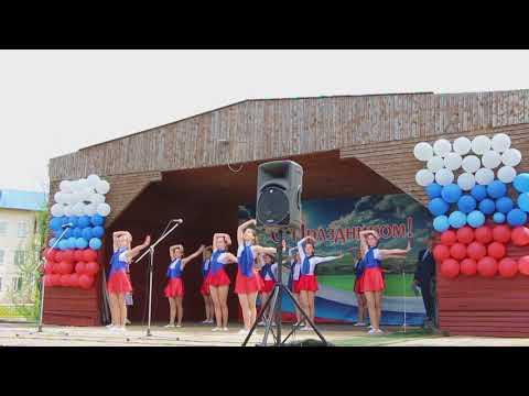 """хореографический коллектив """"Вдохновение""""(Яйский ЦДТ) - Флаг моего государства"""