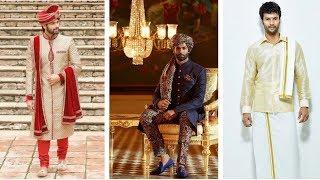 10 Most Stylish Wedding Dresses For INDIAN MEN 2020 - 10 Best Wedding Wear For Men 2020!