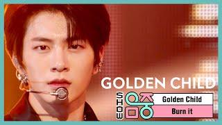 [쇼! 음악중심] 골든차일드 - 안아줄게 (Golden Child - Burn It), MBC 210206 방송