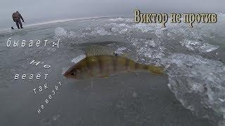 Рыбалка озеро неро зимой