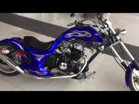 Premium Villain 250cc Mini Chopper Motorcycle Street Legal Bike DF250RTF