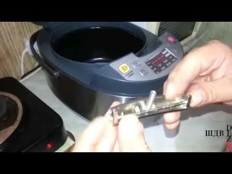 Мультиварка сломалась, ремонтируем кнопку фиксатор крышки