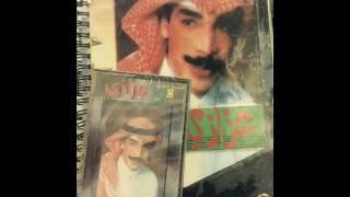 تحميل اغاني عزازي ياللي كحلتي رمش _ البوم يكفي الجرح MP3