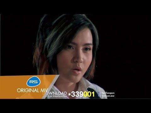 Parn Thanaporn - Ber nee mai mee kon khong ther