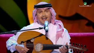 اغاني حصرية Mohammed Abdo … Law kalafatni   محمد عبده … لو كلفتني - جلسات الرياض ٢٠١٩ تحميل MP3