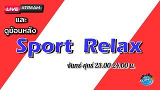 Sport Relax [22-10-2021]