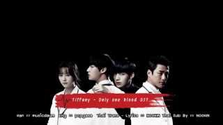 [Thai sub] Tiffany - Only One (Blood Ost.)