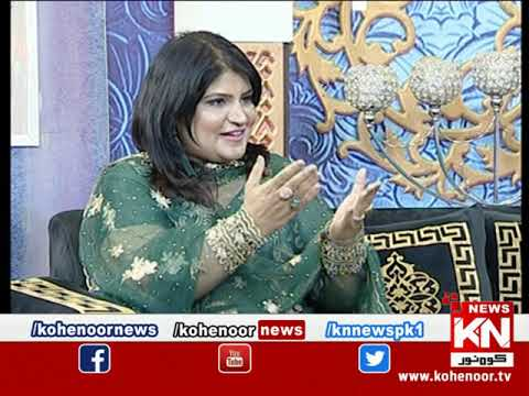 Good Morning With Dr Ejaz Waris 23 October 2020 | Kohenoor News Pakistan