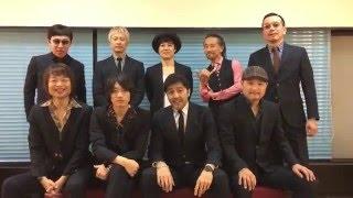 Tokyo Ska Paradise Orchestra for #JJF2016