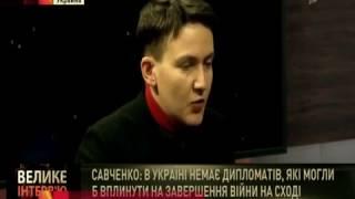 Три года войне на Украине, а Россия на войну так и не явилась!!!