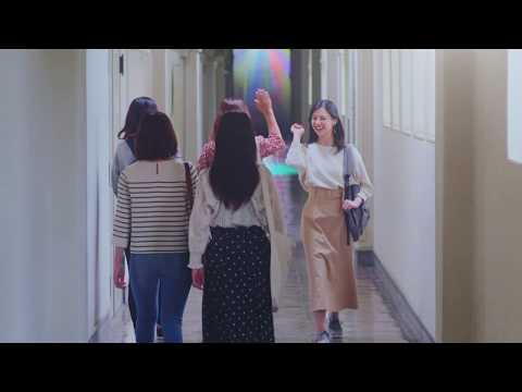 ノートルダム清⼼⼥⼦⼤学 2019年度CM動画(15秒版)