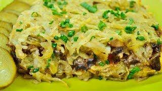 СУПЕР УЖИН! Картофельная запеканка с грибами (постный рецепт)