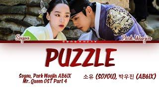 SOYOU, Park Woojin (AB6IX) (소유 박우진) 'PUZZLE' Mr Queen OST Part 4 [철인왕후 OST] Lyrics/가사 [Han|Rom|Eng]