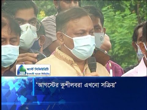 ১৫ ও ২১ আগস্টের হত্যাকান্ডের কুশীলবরা এখনো সক্রিয় | ETV News