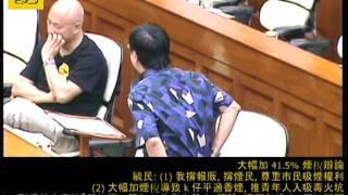 毓民: 撐報販, 反加煙稅, k仔貴過煙, 林大慶語毛倫次, 以身教勸人戒煙
