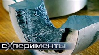 Объединенный институт высоких температур. Фильм 1 | ЕХперименты с Антоном Войцеховским