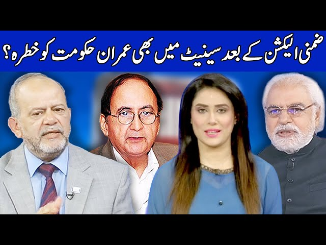 Think Tank with Marium zeeshan Dunya News 21 February 2021