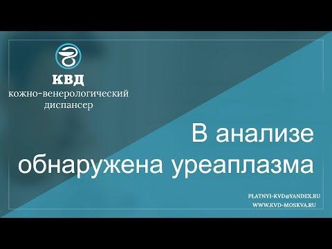 Биопсия простаты московская область