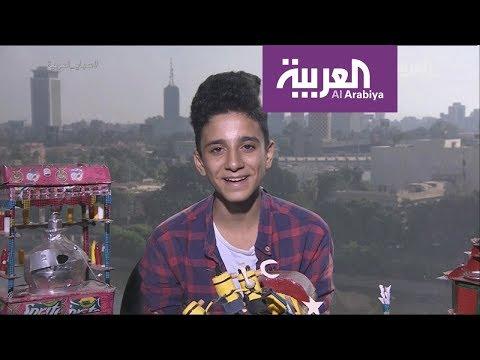 العرب اليوم - شاهد: طفل مصري حوّل مخلفات العبوات إلى قطع فنية