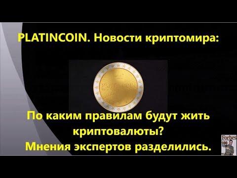 Бинанс биржа криптовалют официальный