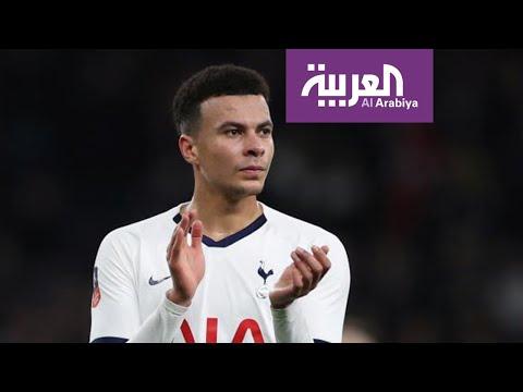 العرب اليوم - شاهد: لاعب توتنهام يسيء للآسيويين بفيديو عن كورونا