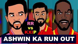 #RRvsKXIP - #vivoipl2019 - ASHWIN ka RUn Out