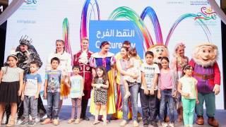 Qatar Eid Festival