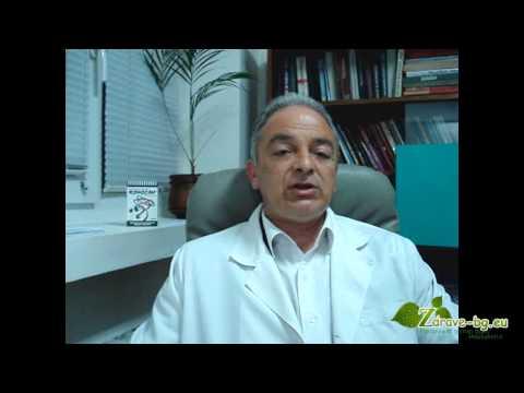 Хипертония, аортна разширяване